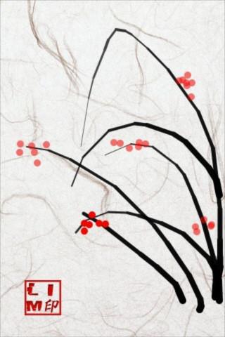 Eastern Drawing app