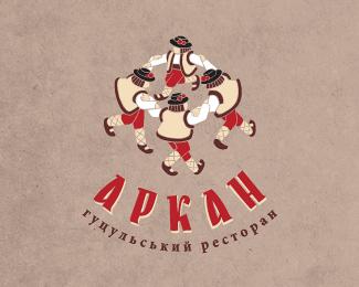 40 Arkan