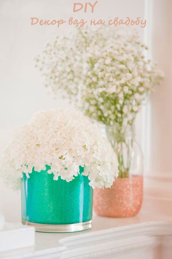 Create Your Own Glittery Wedding Vases