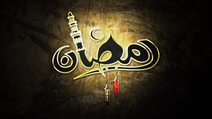 Islamic_Wallpaper_Ramadan