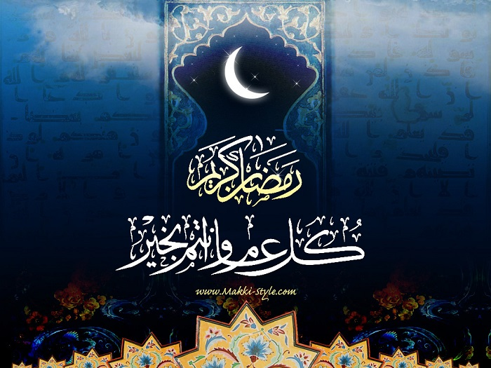 20 Beautiful Ramadan Wallpapers To Download Inspirational Islamic