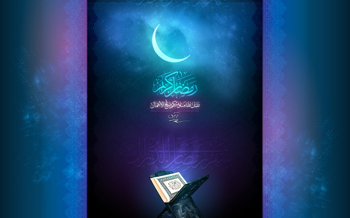 Ramadan_Kareem_Wallpaper