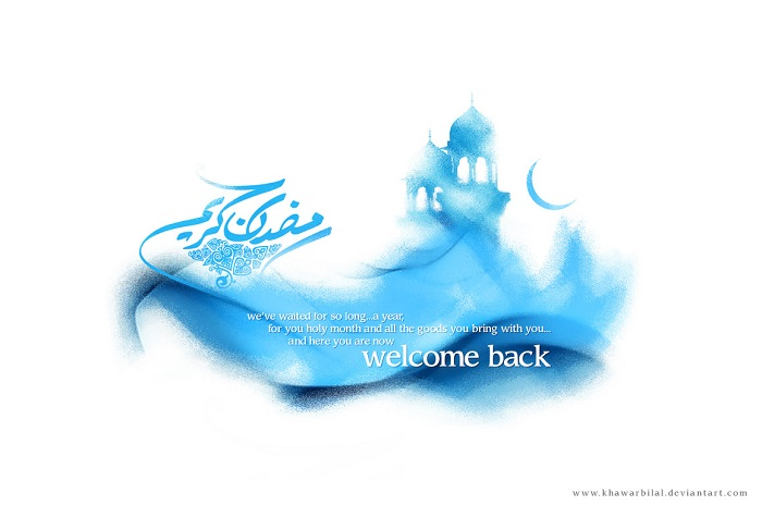 Ramadan_Kareem_greeting_card_by_khawarbilal