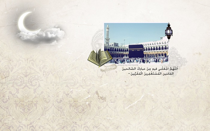 Ramadan_Kareem_wallpaper_by_miss_lazurde