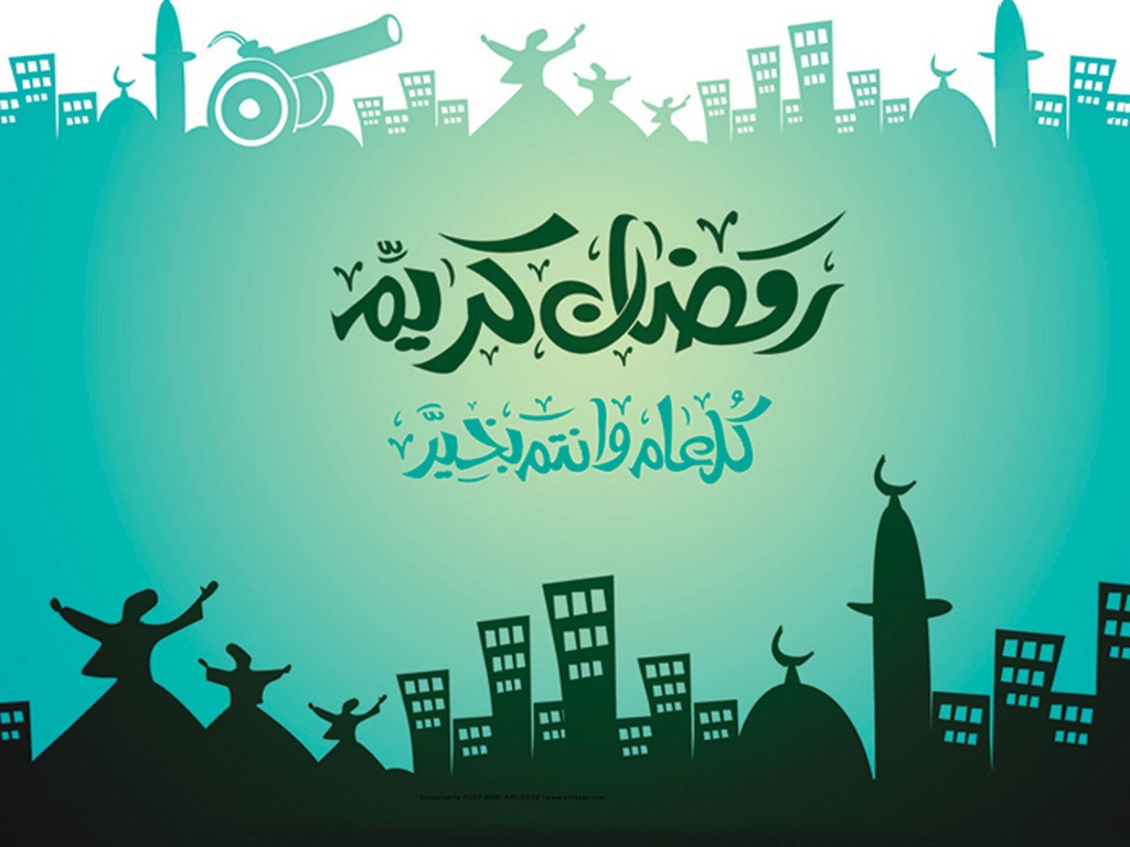 cool-ramadan-wallpapers
