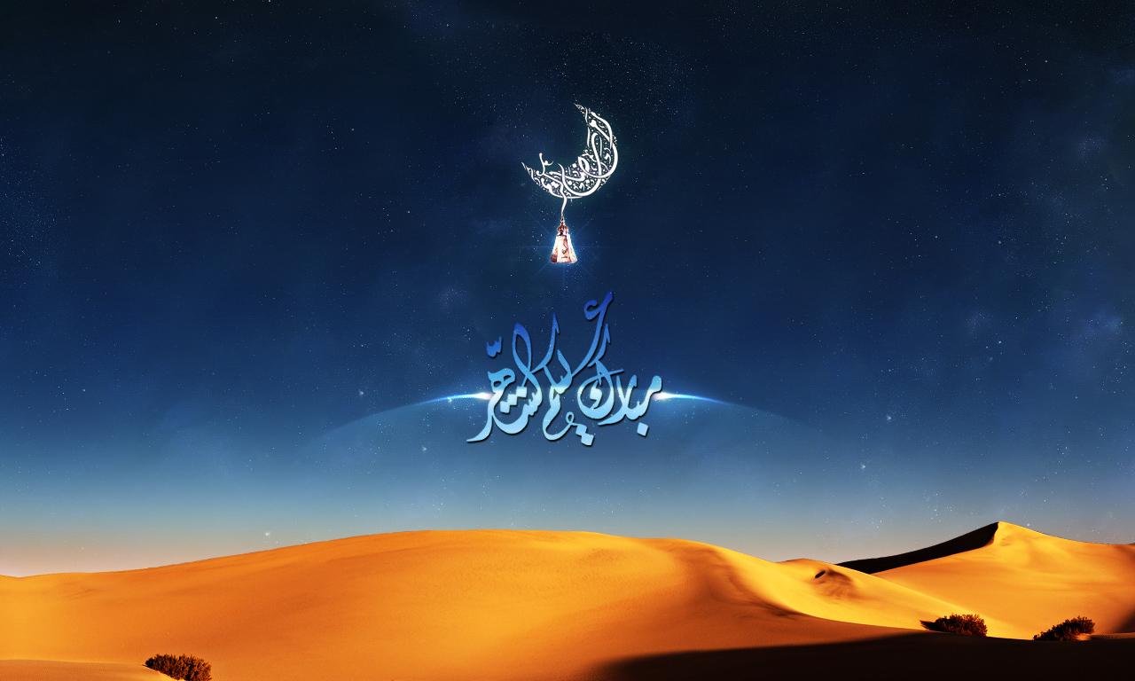 ramadan-kareem-koran-unterricht-21