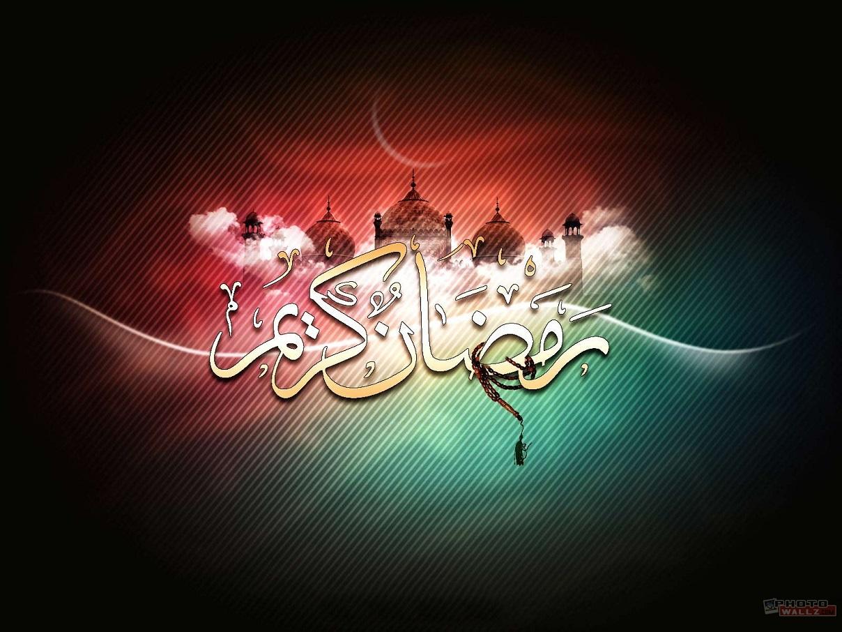 ramadan-kareem-wallpaper. Download Wallpaper