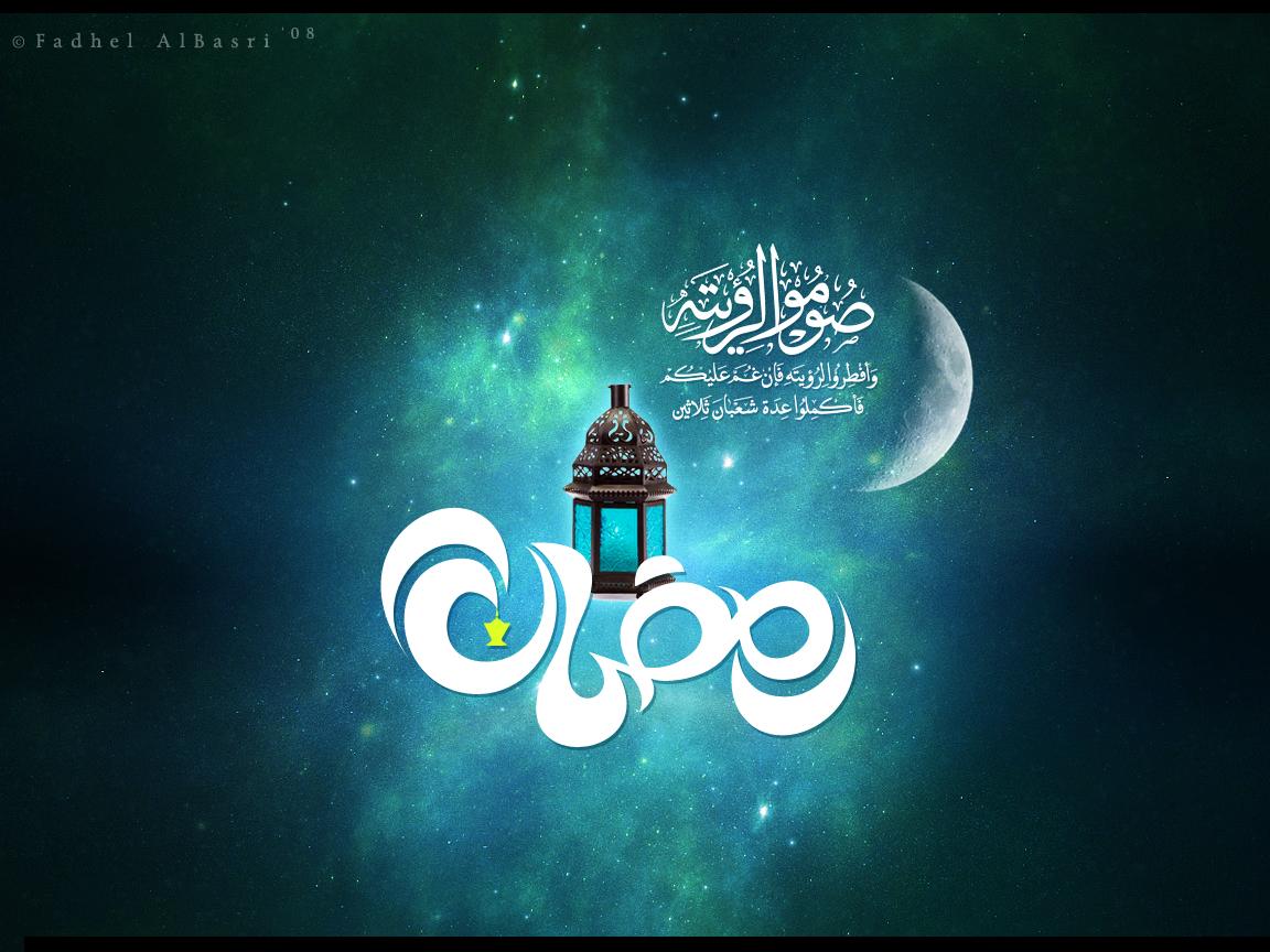 20 Beautiful Ramadan Wallpapers To Download Inspirational