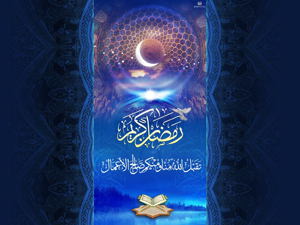 ramadan-wallpaper-download