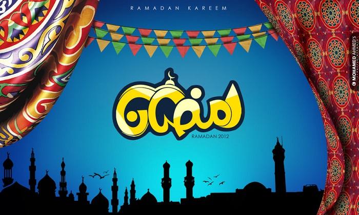 ramadan_kareem wallpaper