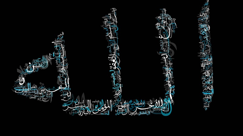 Beautiful Islamic Allahs And Prophets Name Wallpapers