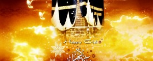 Haapy_Eid_by_AymanStyle