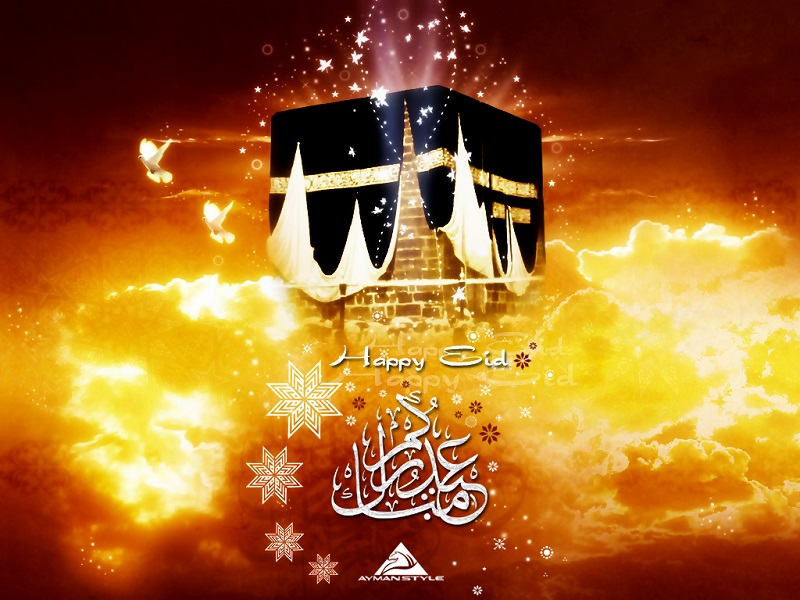 22 Most Beautiful Eid Mubarak Greeting Cards And Wallpapers