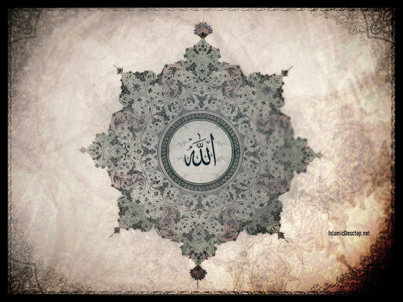 Beautiful islamic allah 39 s and prophet 39 s name wallpapers Allah calligraphy wallpaper