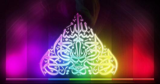 Islamic_Wallpaper_Bismillah