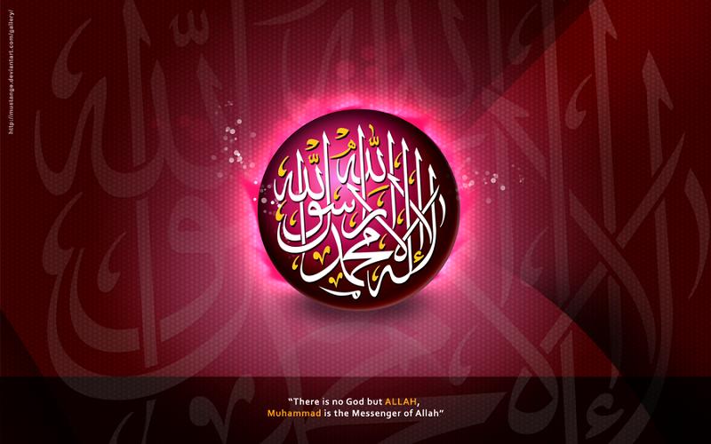 22 most beautiful eid mubarak greeting cards and