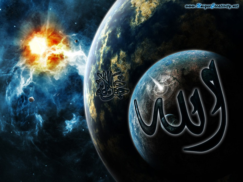 beautiful islamic allah 39 s and prophet 39 s name wallpapers