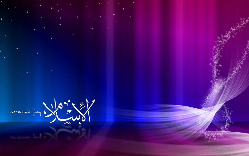 Beautiful Islamic Allah's and Prophet's Name Wallpapers - Geeks Zine