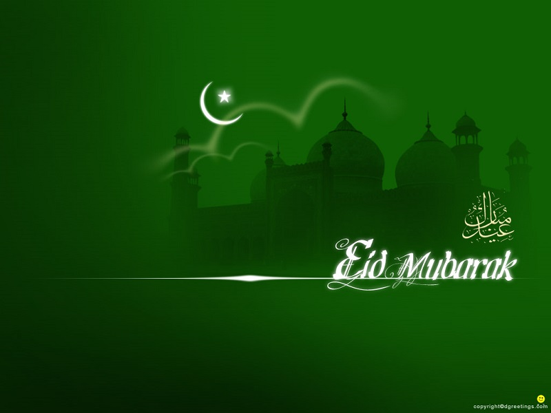 22 Most Beautiful Eid Mubarak Greeting Cards and Wallpapers 2013 – Eid Card Template