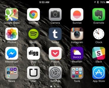 landscape view iOS