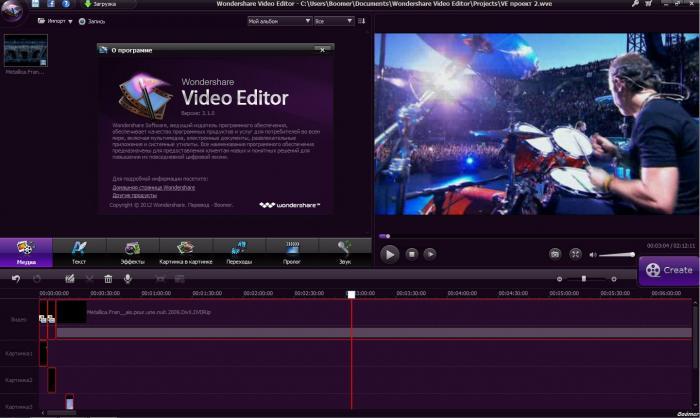 crack video editor